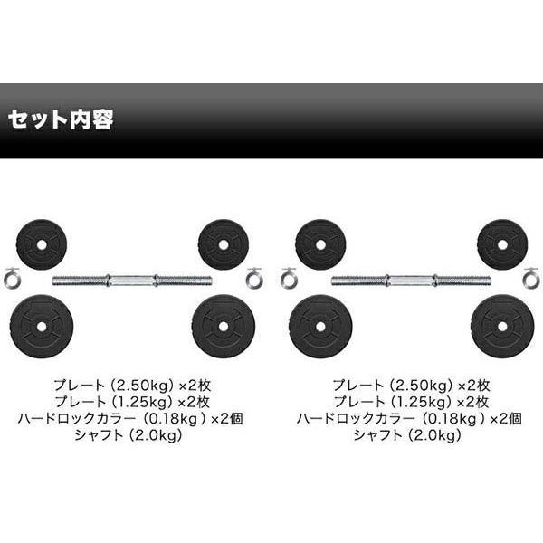 ダンベル 筋トレ グッズ ダンベルセット ウエイト 鉄アレイ プレート 2個セット 20kg 筋力トレーニング 器具|maxshare|02