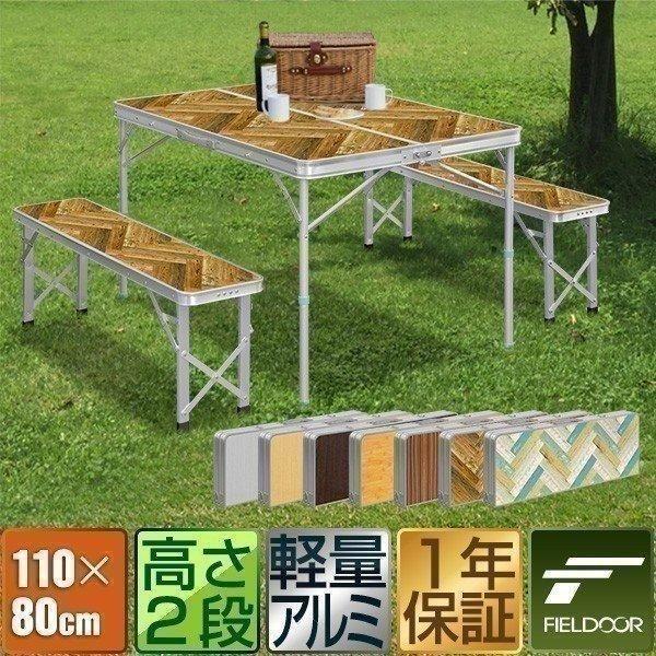 レジャーテーブル 折りたたみ テーブル レジャーテーブルセット ピクニックテーブル 110X80X70cm 収納式 椅子付 FIELDOOR 送料無料|maxshare