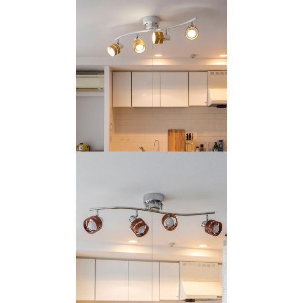 照明 シーリングライト 4灯 おしゃれ スポットライト 天井 プルスイッチ シーリング 4連スポットライト S字 LED対応 スポット木製 リビング 送料無料|maxshare|04