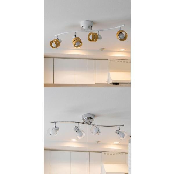 照明 シーリングライト 4灯 おしゃれ スポットライト 天井 プルスイッチ シーリング 4連スポットライト S字 LED対応 スポット木製 リビング 送料無料|maxshare|05