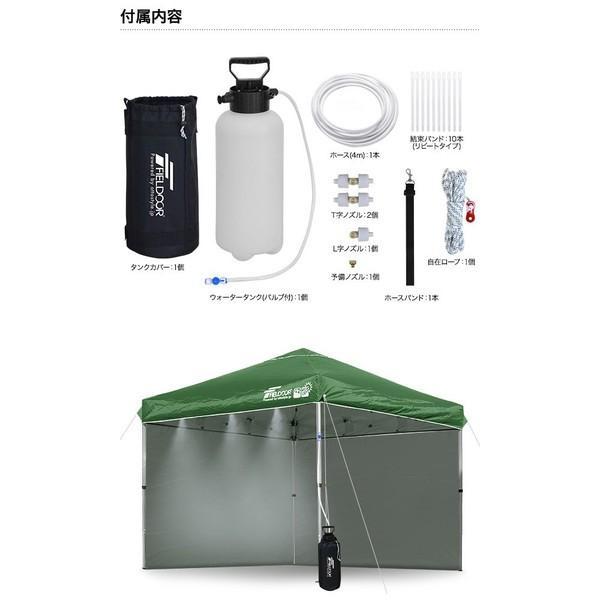 ミスト シャワー テント用 ミストシャワー ポンプミスト クールスポット タンク式 家庭用 熱中症対策 送料無料|maxshare|02