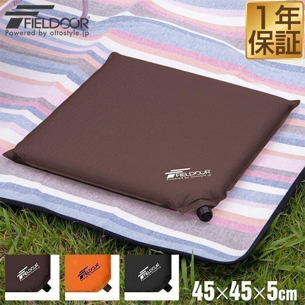 エアークッション 折りたたみクッション クッション インフレータブル 自動膨張 携帯クッション 膨らむ 座布団 アウトドア 送料無料 maxshare