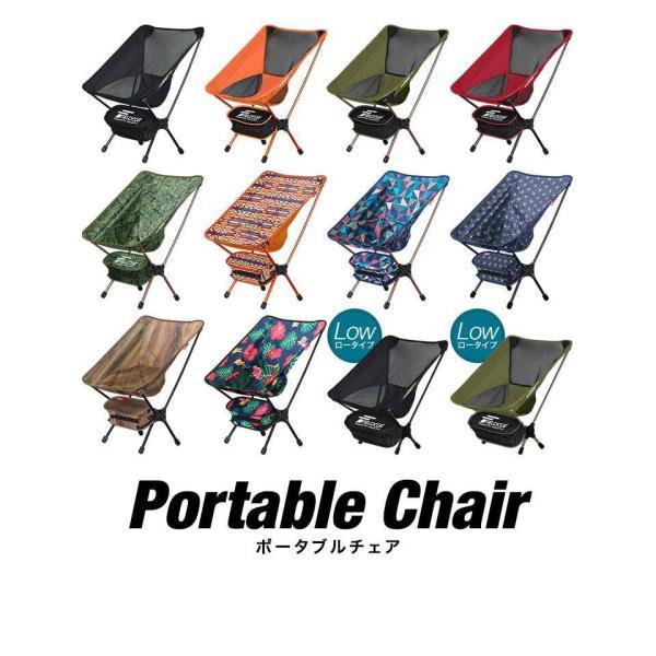 アウトドアチェア ポータブルチェア 椅子 折りたたみ 軽量 コンパクト おしゃれ アルミ製 キャンプ 釣り ロッカーベース ロッキングチェア FIELDOOR 送料無料|maxshare|02