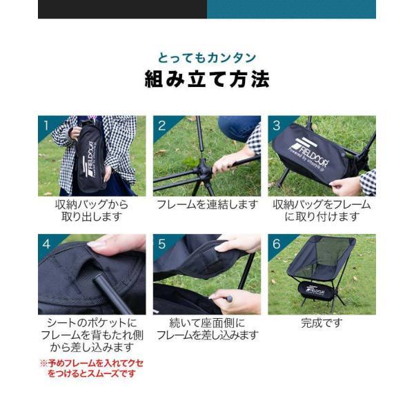 アウトドアチェア ポータブルチェア 椅子 折りたたみ 軽量 コンパクト おしゃれ アルミ製 キャンプ 釣り ロッカーベース ロッキングチェア FIELDOOR 送料無料|maxshare|12