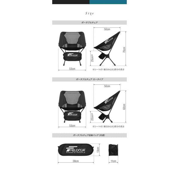 アウトドアチェア ポータブルチェア 椅子 折りたたみ 軽量 コンパクト おしゃれ アルミ製 キャンプ 釣り ロッカーベース ロッキングチェア FIELDOOR 送料無料|maxshare|15