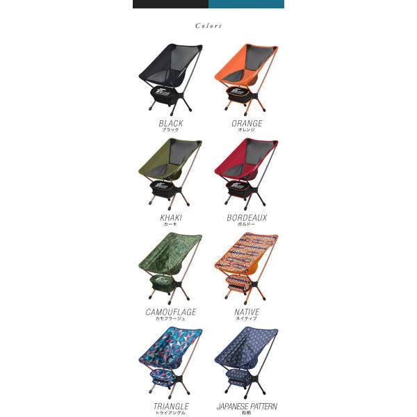 アウトドアチェア ポータブルチェア 椅子 折りたたみ 軽量 コンパクト おしゃれ アルミ製 キャンプ 釣り ロッカーベース ロッキングチェア FIELDOOR 送料無料|maxshare|16