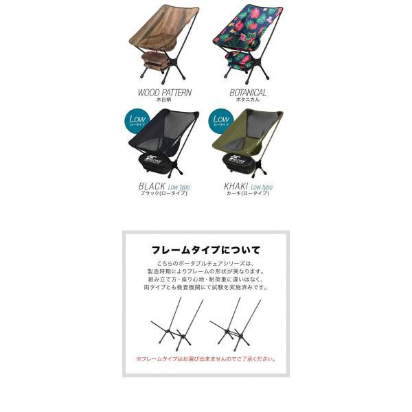 アウトドアチェア ポータブルチェア 椅子 折りたたみ 軽量 コンパクト おしゃれ アルミ製 キャンプ 釣り ロッカーベース ロッキングチェア FIELDOOR 送料無料|maxshare|17