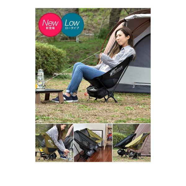 アウトドアチェア ポータブルチェア 椅子 折りたたみ 軽量 コンパクト おしゃれ アルミ製 キャンプ 釣り ロッカーベース ロッキングチェア FIELDOOR 送料無料|maxshare|05