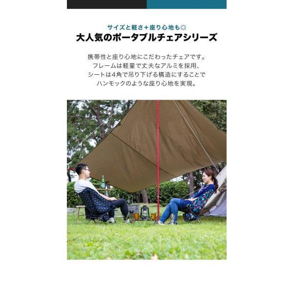 アウトドアチェア ポータブルチェア 椅子 折りたたみ 軽量 コンパクト おしゃれ アルミ製 キャンプ 釣り ロッカーベース ロッキングチェア FIELDOOR 送料無料|maxshare|06
