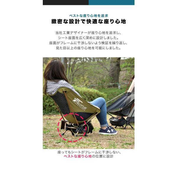 アウトドアチェア ポータブルチェア 椅子 折りたたみ 軽量 コンパクト おしゃれ アルミ製 キャンプ 釣り ロッカーベース ロッキングチェア FIELDOOR 送料無料|maxshare|07
