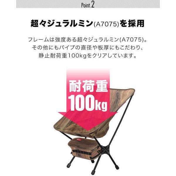 アウトドアチェア ポータブルチェア 椅子 折りたたみ 軽量 コンパクト おしゃれ アルミ製 キャンプ 釣り ロッカーベース ロッキングチェア FIELDOOR 送料無料|maxshare|09