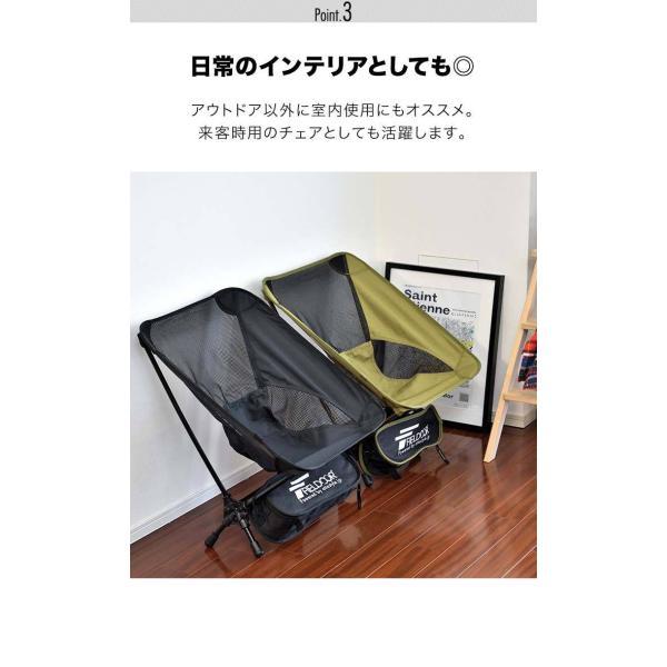アウトドアチェア ポータブルチェア 椅子 折りたたみ 軽量 コンパクト おしゃれ アルミ製 キャンプ 釣り ロッカーベース ロッキングチェア FIELDOOR 送料無料|maxshare|10