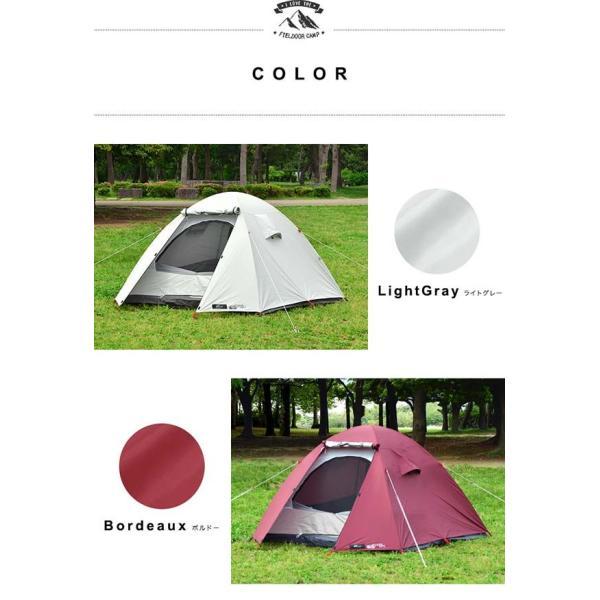 テント 4人用 ドームテント ドーム型 UVカット メッシュ フルクローズテント キャンプ アウトドア おしゃれ キャノピー 200x200 FIELDOOR 送料無料 maxshare 02