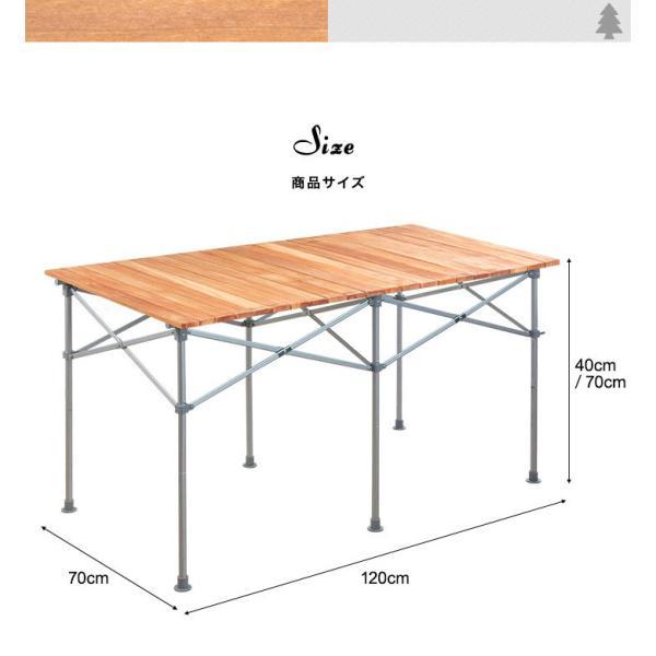 レジャーテーブル ロールテーブル 折りたたみ アルミ 120cm ピクニックテーブル テーブル ローテーブル アウトドアテーブル FIELDOOR 送料無料|maxshare|12