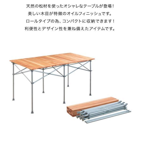 レジャーテーブル ロールテーブル 折りたたみ アルミ 120cm ピクニックテーブル テーブル ローテーブル アウトドアテーブル FIELDOOR 送料無料|maxshare|03