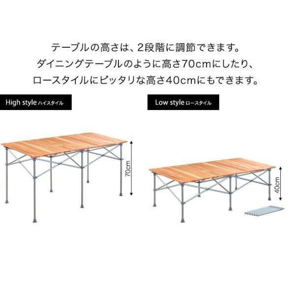 レジャーテーブル ロールテーブル 折りたたみ アルミ 120cm ピクニックテーブル テーブル ローテーブル アウトドアテーブル FIELDOOR 送料無料|maxshare|06