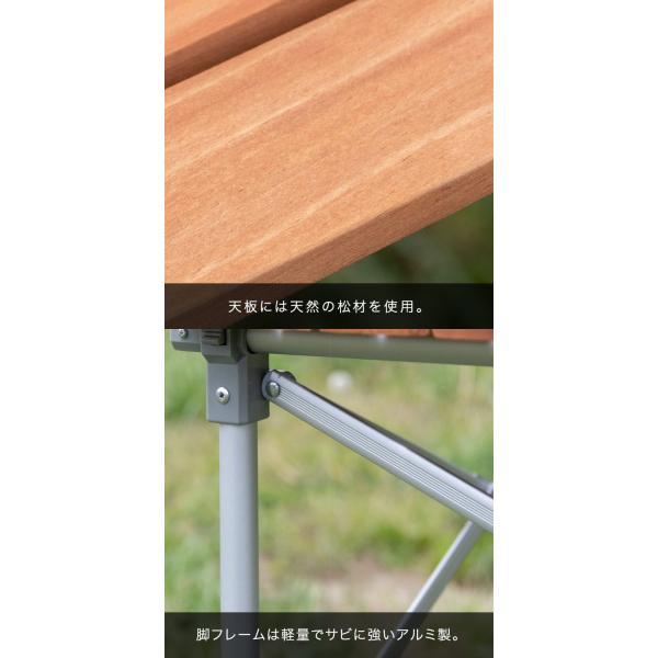 レジャーテーブル ロールテーブル 折りたたみ アルミ 120cm ピクニックテーブル テーブル ローテーブル アウトドアテーブル FIELDOOR 送料無料|maxshare|10