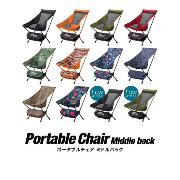 アウトドア チェア ポータブルチェア 椅子 折りたたみ 軽量 コンパクト アルミ製 ロッカーベース ロッキングチェア キャンプ 釣り 大きい FIELDOOR 送料無料|maxshare|02