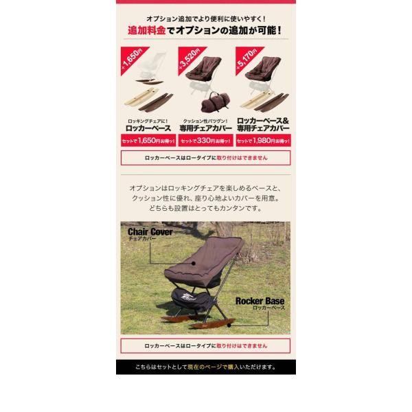 アウトドア チェア ポータブルチェア 椅子 折りたたみ 軽量 コンパクト アルミ製 ロッカーベース ロッキングチェア キャンプ 釣り 大きい FIELDOOR 送料無料|maxshare|11