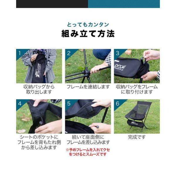 アウトドア チェア ポータブルチェア 椅子 折りたたみ 軽量 コンパクト アルミ製 ロッカーベース ロッキングチェア キャンプ 釣り 大きい FIELDOOR 送料無料|maxshare|12