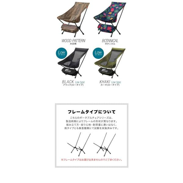 アウトドア チェア ポータブルチェア 椅子 折りたたみ 軽量 コンパクト アルミ製 ロッカーベース ロッキングチェア キャンプ 釣り 大きい FIELDOOR 送料無料|maxshare|17