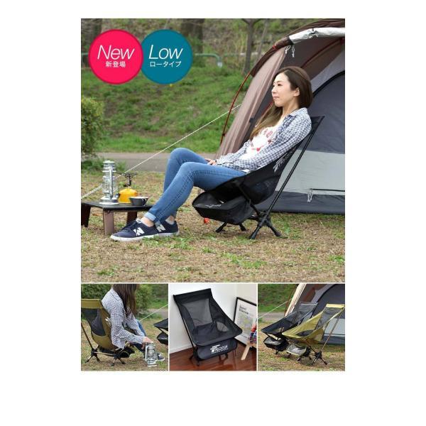 アウトドア チェア ポータブルチェア 椅子 折りたたみ 軽量 コンパクト アルミ製 ロッカーベース ロッキングチェア キャンプ 釣り 大きい FIELDOOR 送料無料|maxshare|05
