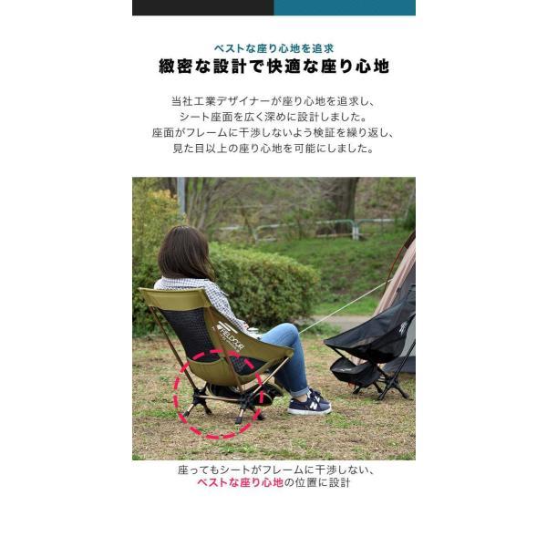 アウトドア チェア ポータブルチェア 椅子 折りたたみ 軽量 コンパクト アルミ製 ロッカーベース ロッキングチェア キャンプ 釣り 大きい FIELDOOR 送料無料|maxshare|07