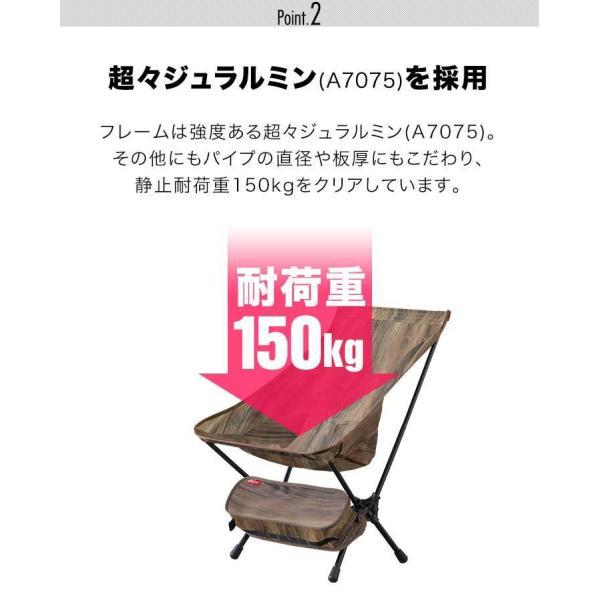 アウトドア チェア ポータブルチェア 椅子 折りたたみ 軽量 コンパクト アルミ製 ロッカーベース ロッキングチェア キャンプ 釣り 大きい FIELDOOR 送料無料|maxshare|09