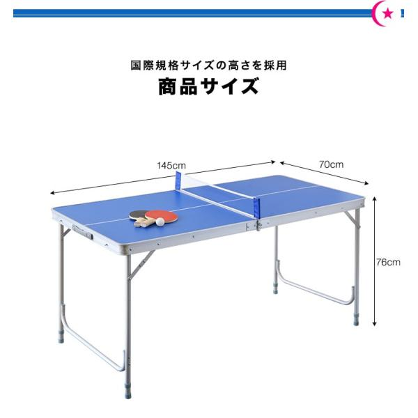 卓球台 折りたたみ 家庭用 ラケット ネット ボール 付き 国際規格 アウトドア テーブル レジャーテーブル 卓球 ピンポン 送料無料|maxshare|02