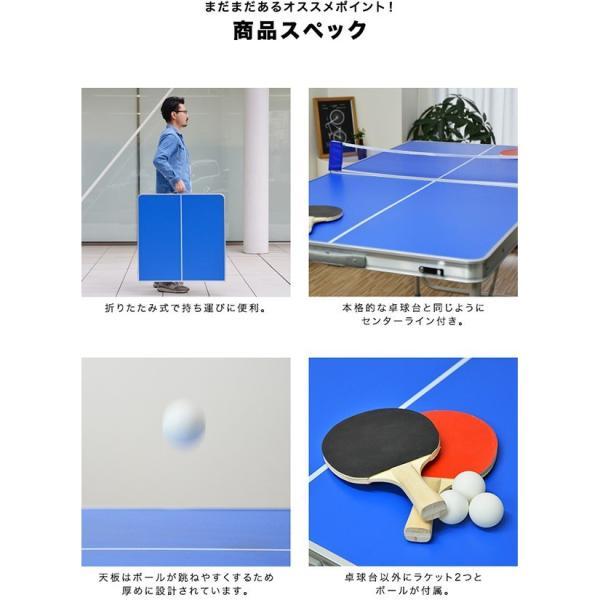 卓球台 折りたたみ 家庭用 ラケット ネット ボール 付き 国際規格 アウトドア テーブル レジャーテーブル 卓球 ピンポン 送料無料|maxshare|04