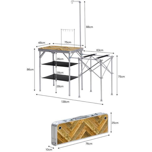 キッチンテーブル テーブル 折りたたみ アウトドア キッチン バーナースタンド キャンプ用 調理台 折りたたみテーブル 収納式 FIELDOOR 送料無料|maxshare|03