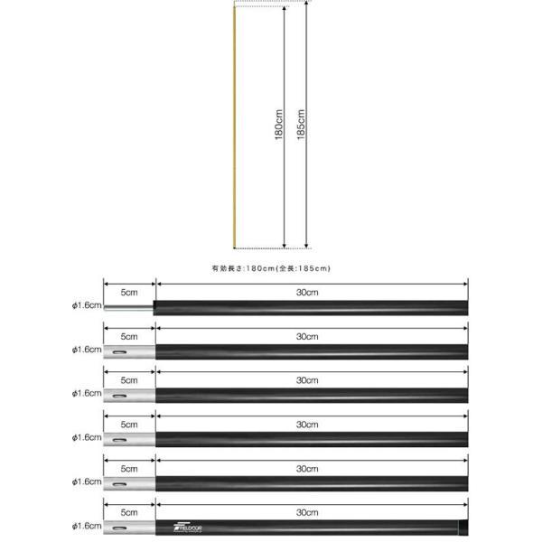 テントポール アルミ 2本セット 6本連結 180cm 直径16mm 分割式 サブポール タープポール キャノピー ポール タープ テント キャンプ FIELDOOR 送料無料|maxshare|04