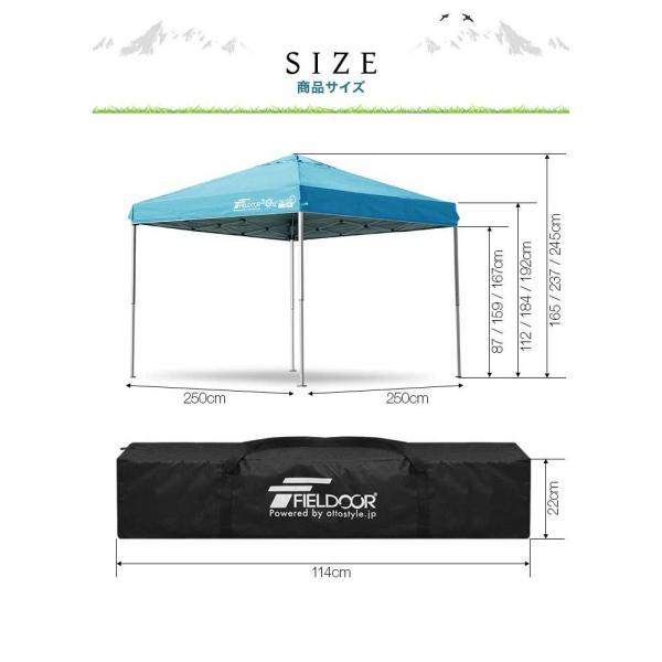 テント タープ タープテント 2.5m サイドフレーム強化版 ワンタッチ ワンタッチテント ワンタッチタープ 日よけ イベント サイドシート2枚 FIELDOOR 送料無料|maxshare|02