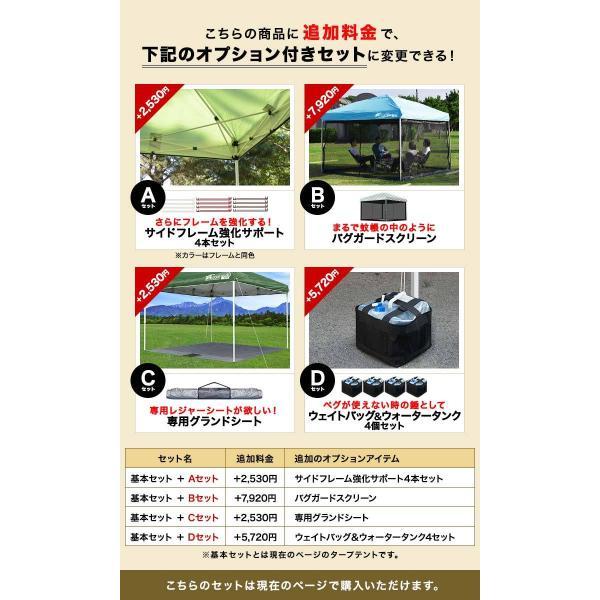 テント タープ タープテント 2.5m サイドフレーム強化版 ワンタッチ ワンタッチテント ワンタッチタープ 日よけ イベント サイドシート2枚 FIELDOOR 送料無料|maxshare|04