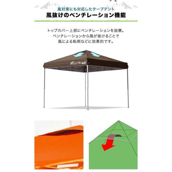 テント タープ タープテント 2.5m サイドフレーム強化版 ワンタッチ ワンタッチテント ワンタッチタープ 日よけ イベント サイドシート2枚 FIELDOOR 送料無料|maxshare|06