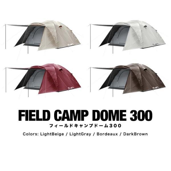 テント ドーム型 ファミリー 300cm 4人用 5人用 6人用 おしゃれ 大型 キャンプ フルクローズ アウトドア UVカット メッシュ 災害 防災 FIELDOOR 送料無料|maxshare|02