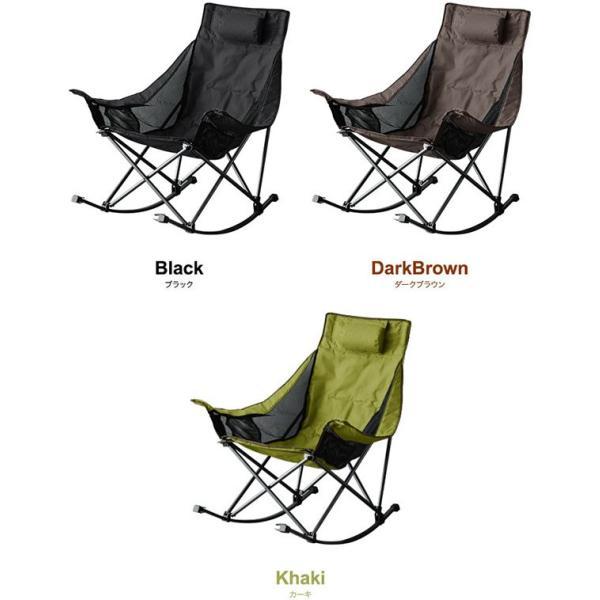 アウトドアチェア 折りたたみ ロッキングチェア 椅子 チェア コンパクトチェア ゆらゆら 揺れる リラックス キャンプ バーベキュー ベランダ FIELDOOR 送料無料|maxshare|02