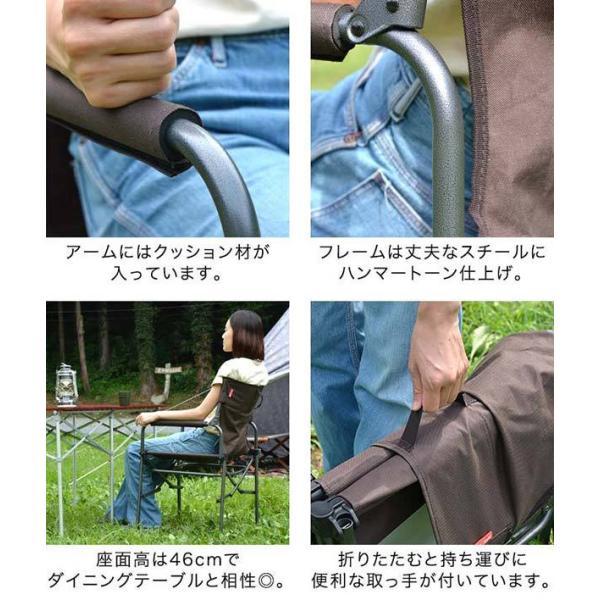 アウトドアチェア 折りたたみ テーブル 付き 2脚セット 軽量 椅子 チェア アウトドア 折りたたみチェア サイドテーブル キャンプ バーベキュー 送料無料 maxshare 04