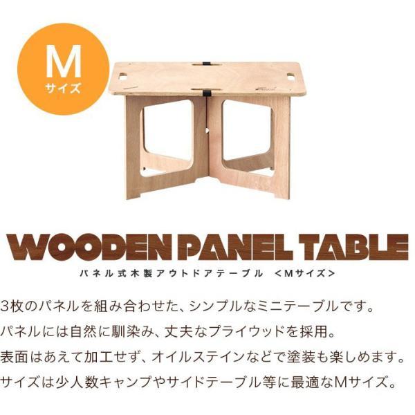 アウトドアテーブル レジャーテーブル コンパクト Mサイズ 幅 60cm 組み立て ミニ 木製 レジャー テーブル アウトドア キャンプ FIELDOOR フィールドア 送料無料|maxshare|02