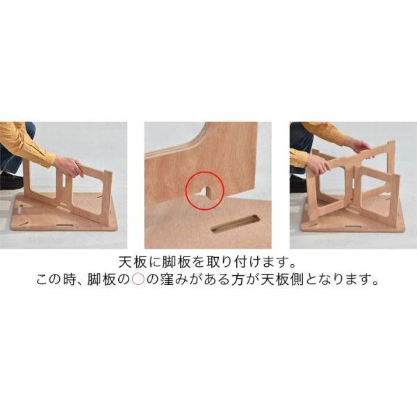 アウトドアテーブル レジャーテーブル コンパクト Mサイズ 幅 60cm 組み立て ミニ 木製 レジャー テーブル アウトドア キャンプ FIELDOOR フィールドア 送料無料|maxshare|11