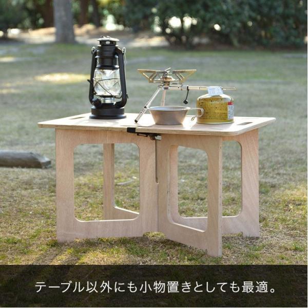 アウトドアテーブル レジャーテーブル コンパクト Mサイズ 幅 60cm 組み立て ミニ 木製 レジャー テーブル アウトドア キャンプ FIELDOOR フィールドア 送料無料|maxshare|17