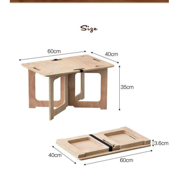 アウトドアテーブル レジャーテーブル コンパクト Mサイズ 幅 60cm 組み立て ミニ 木製 レジャー テーブル アウトドア キャンプ FIELDOOR フィールドア 送料無料|maxshare|20