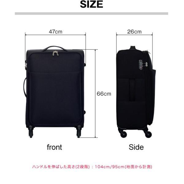 ソフトタイプスーツケース 軽量 おしゃれ キャリーバッグ キャリーケース Mサイズ 大型 大容量 おすすめ tsaロック ダイヤル式 旅行バッグ 送料無料|maxshare|02