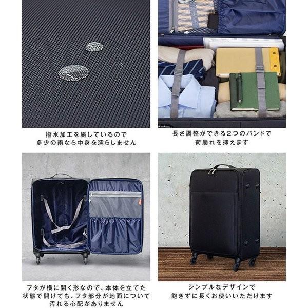ソフトタイプスーツケース 軽量 おしゃれ キャリーバッグ キャリーケース Mサイズ 大型 大容量 おすすめ tsaロック ダイヤル式 旅行バッグ 送料無料|maxshare|04