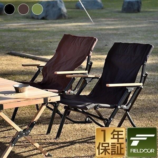 アウトドアチェア チェア アウトドア 軽量 椅子 コンパクト 折りたたみ デッキチェア ロータイプ 折り畳み クイックチェアチェア キャンプ FIELDOOR 送料無料 maxshare