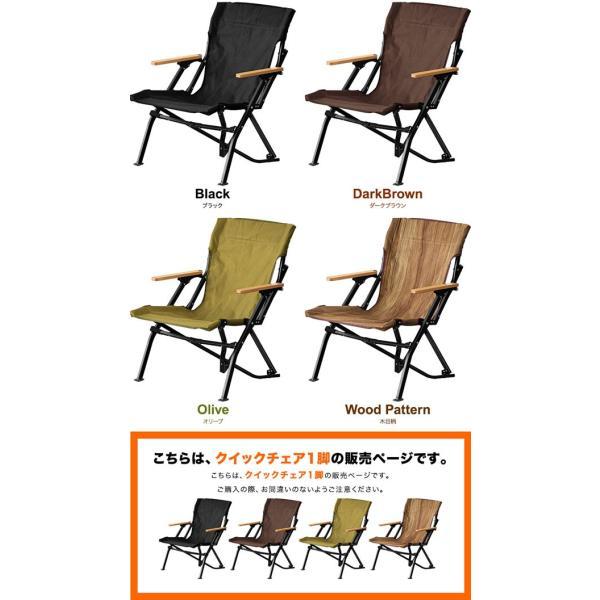 アウトドアチェア チェア アウトドア 軽量 椅子 コンパクト 折りたたみ デッキチェア ロータイプ 折り畳み クイックチェアチェア キャンプ FIELDOOR 送料無料 maxshare 02