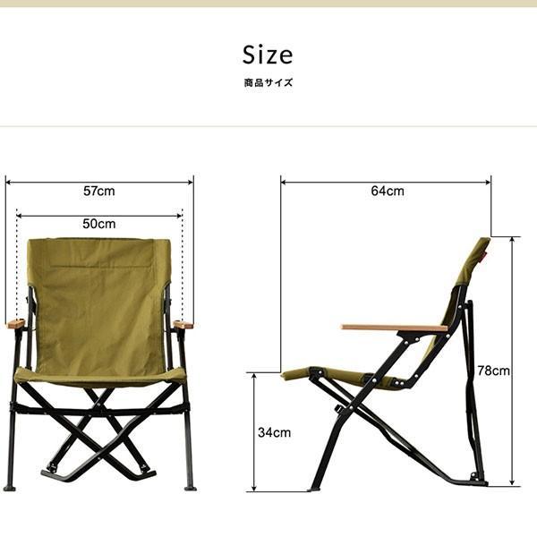 アウトドアチェア チェア アウトドア 軽量 椅子 コンパクト 折りたたみ デッキチェア ロータイプ 折り畳み クイックチェアチェア キャンプ FIELDOOR 送料無料 maxshare 03