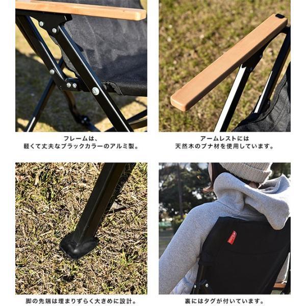 アウトドアチェア チェア アウトドア 軽量 椅子 コンパクト 折りたたみ デッキチェア ロータイプ 折り畳み クイックチェアチェア キャンプ FIELDOOR 送料無料 maxshare 04