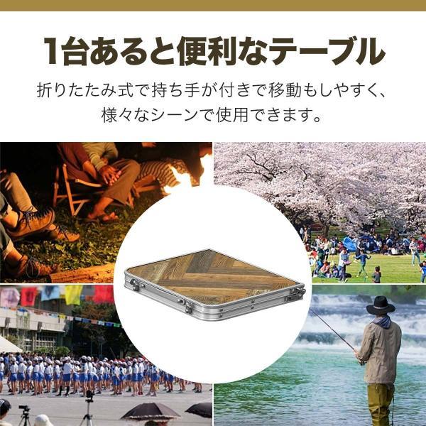 アウトドアテーブル 折りたたみ アルミ レジャーテーブル コンパクト テーブル アウトドア キャンプ 折り畳み 運動会 FIELDOOR 送料無料|maxshare|02