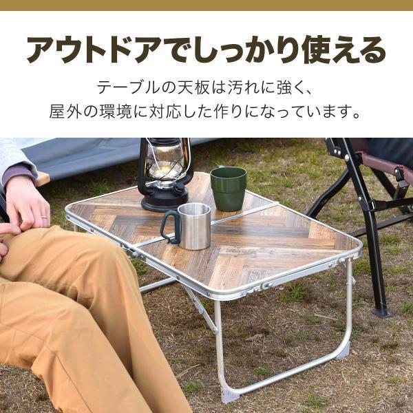 アウトドアテーブル 折りたたみ アルミ レジャーテーブル コンパクト テーブル アウトドア キャンプ 折り畳み 運動会 FIELDOOR 送料無料|maxshare|03